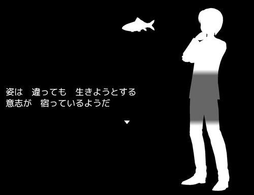 インザマスク Game Screen Shot5