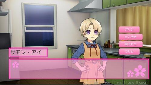 げきをつくろう!~お花見に行こう!~ Game Screen Shot2