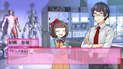 げきをつくろう!~お花見に行こう!~ Game Screen Shot4