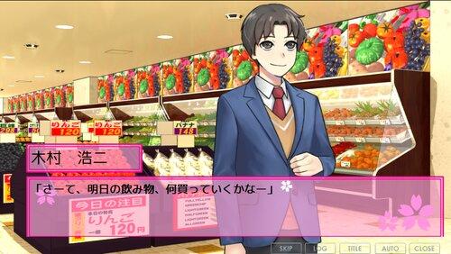 げきをつくろう!~お花見に行こう!~ Game Screen Shot5