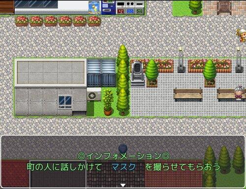 マスククエスト Game Screen Shot2