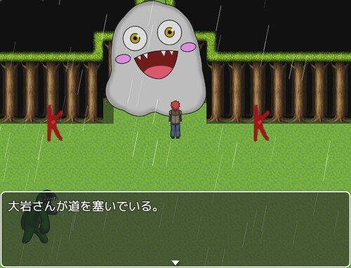 大岩さんファントムストリーム Game Screen Shot1