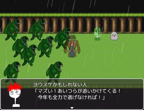 大岩さんファントムストリーム Game Screen Shot4