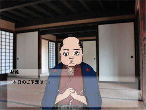 綿蜜の乱*はな Game Screen Shot5