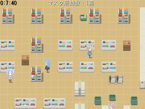 マスクほしい。 Game Screen Shot3