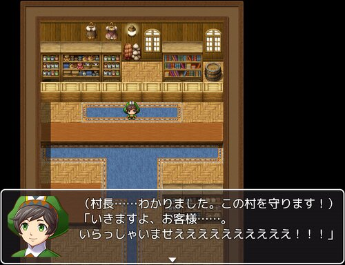 スローマスクライフ Game Screen Shot4