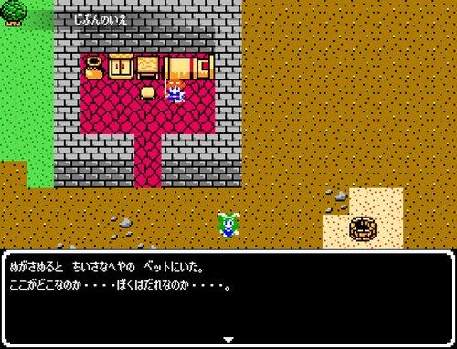 GBクエスト Game Screen Shot1