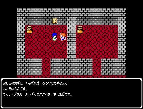 GBクエスト Game Screen Shot2