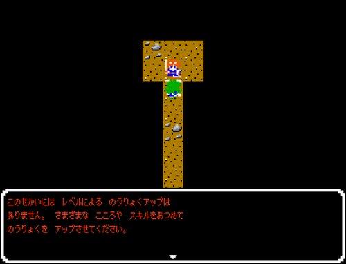 GBクエスト Game Screen Shot4