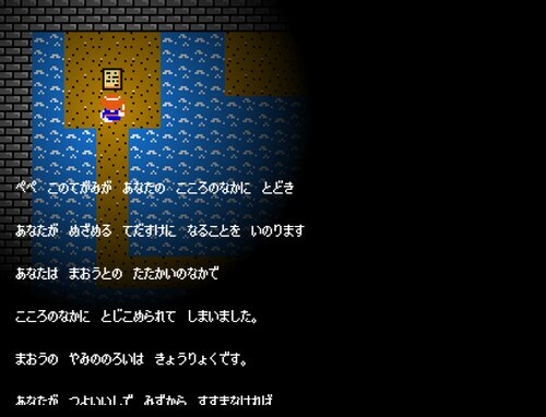 GBクエスト Game Screen Shots