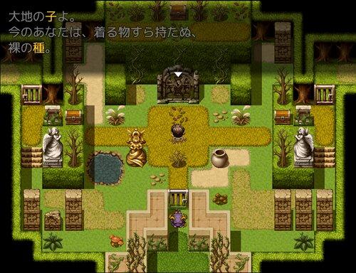 BRIONAC Game Screen Shot1