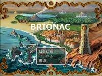 BRIONACのゲーム画面