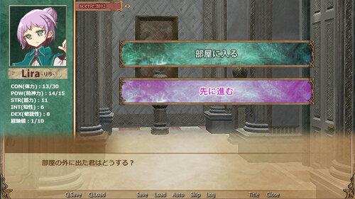鉛の魔女 Game Screen Shot2