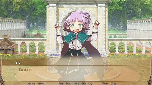 鉛の魔女 Game Screen Shot3