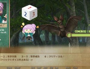 鉛の魔女 Screenshot