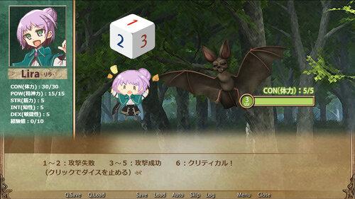 鉛の魔女 Game Screen Shots