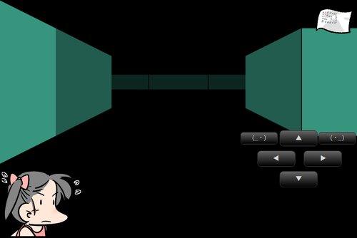 かずさと迷宮 Game Screen Shot