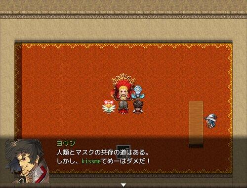 アフターコロリ Game Screen Shot1