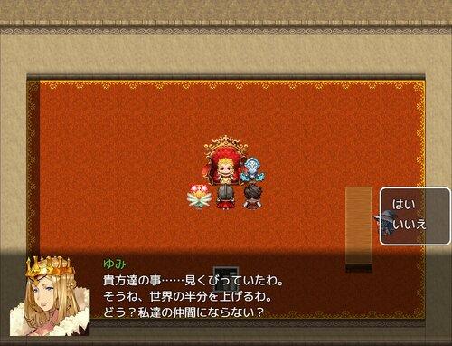 アフターコロリ Game Screen Shot2