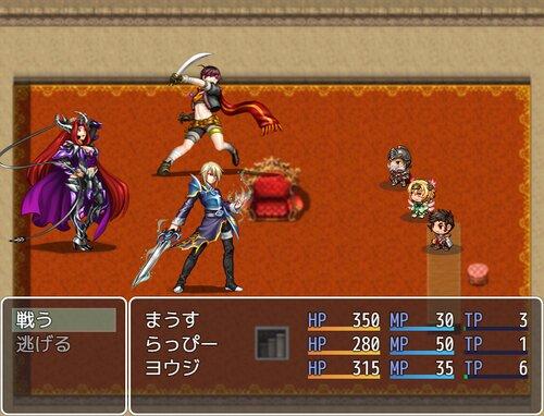 アフターコロリ Game Screen Shot3