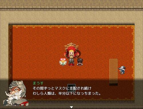 アフターコロリ Game Screen Shot4