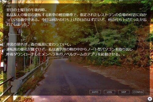 美少女たちの同人活動日記 Game Screen Shot3