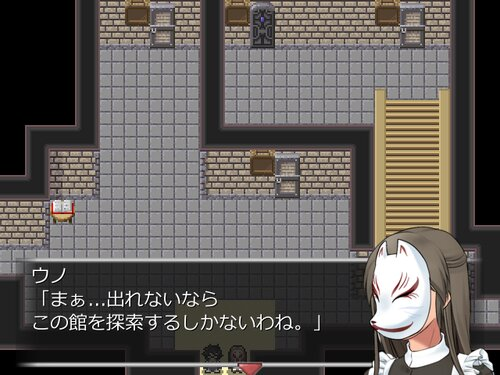 宇野ノ蜃気楼~雲烟過眼の一隻眼~ Game Screen Shot1