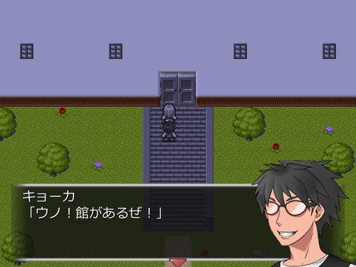 宇野ノ蜃気楼~雲烟過眼の一隻眼~ Game Screen Shot2