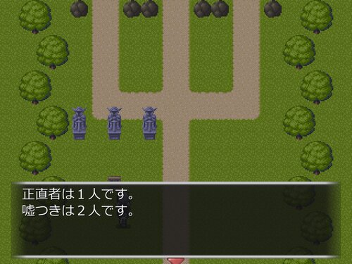 宇野ノ蜃気楼~雲烟過眼の一隻眼~ Game Screen Shot4