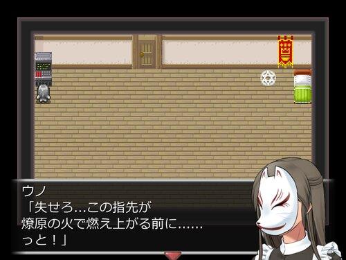 宇野ノ蜃気楼~雲烟過眼の一隻眼~ Game Screen Shot5