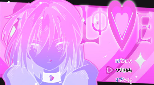 LФⅤE(ラィヴ) Game Screen Shots