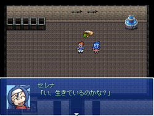 Kamu-Story Game Screen Shots