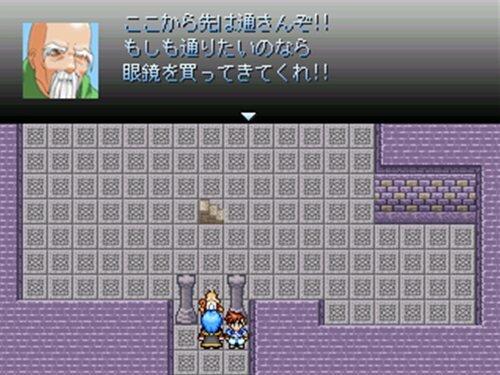 ゲームオーバー Game Screen Shot1