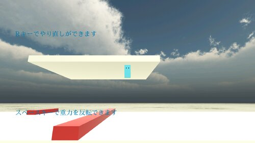 Reverse~アクションゲーム~ 体験版 Game Screen Shot2