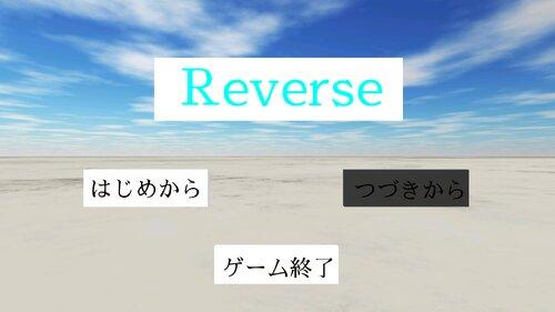 Reverse~アクションゲーム~ 体験版 Game Screen Shot3