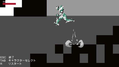 NOTITLE Game Screen Shot3