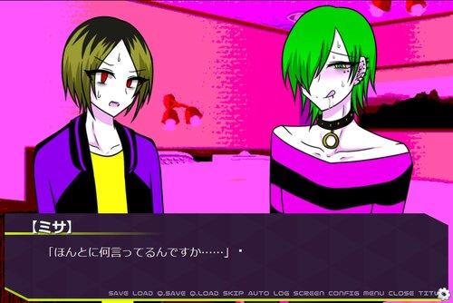 自殺オフ会へようこそ! Game Screen Shot3