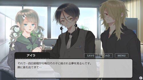 月並ノ誓 Game Screen Shot1