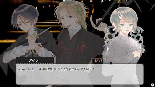 月並ノ誓 Game Screen Shot2