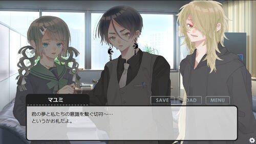 月並ノ誓 Game Screen Shot3
