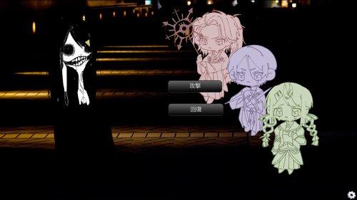 月並ノ誓 Game Screen Shot4