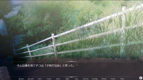 さよならチョコミント Game Screen Shot1