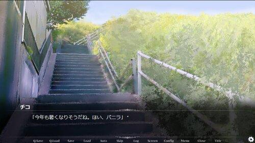 さよならチョコミント Game Screen Shot2