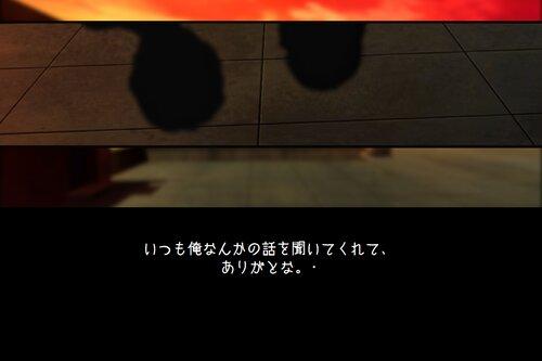 夕空の下(もと)、屋上へ Game Screen Shot1