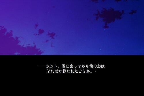 夕空の下(もと)、屋上へ Game Screen Shot2