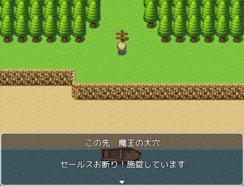 謎解き勇者 Game Screen Shot2