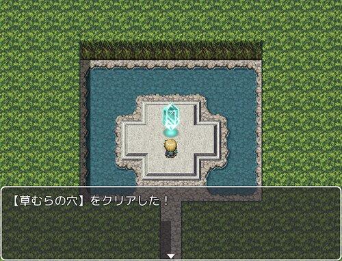 謎解き勇者 Game Screen Shot3