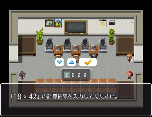 ツクール×プログラミング Game Screen Shot4