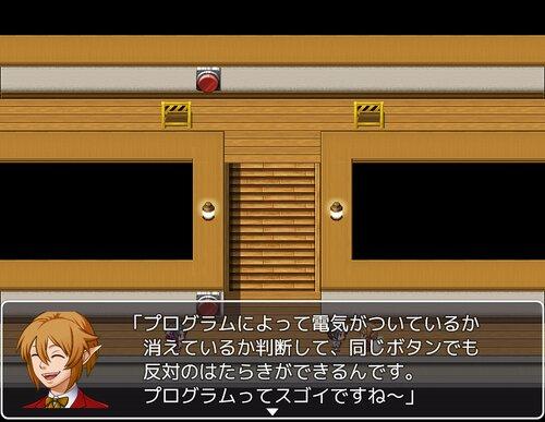 ツクール×プログラミング Game Screen Shots