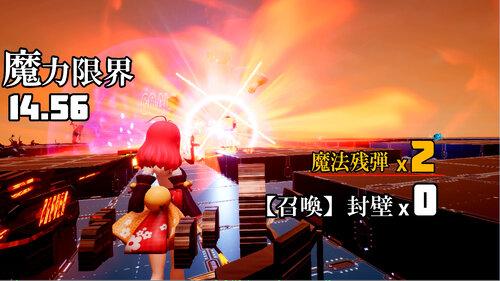 魔法少女は自由に変身できない。 Game Screen Shot2
